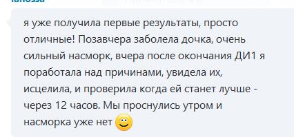 dochka-vyzd