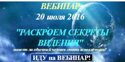 bannerovich_ru_file_5255_440x218(PRJ1080)