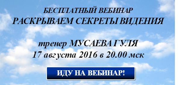 bannerovich_ru_file_1026_598x283(PRJ4618)